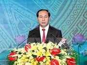 越南国家主席陈大光向全国少年儿童致以中秋节贺信