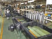 2017年前9月平阳省工业生产指数增长9.48%