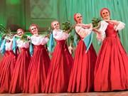 2017年越南俄罗斯文化日活动即将举行