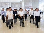 2017年APEC会议:岘港市2017APEC峰会会议周筹备基本就绪