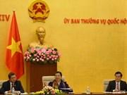亚太议会论坛第26届年会组委会亮相