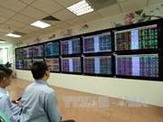越南衍生证券市场成交量大幅增长