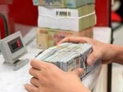 10月4日越盾兑换美元中心汇率较前一日保持不变