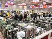 越南包装印刷产业正处于较快发展阶段