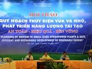 越南中小型水电站发展规划:安全、效果与可持续性