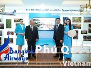 泰国曼谷航空将开通曼谷至富国岛航线