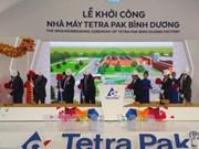 瑞典利乐公司出资1.1亿美元在平阳省兴建包装厂