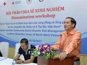 越南西北少数民族地区灾害风险管理项目实施经验分享会在河内召开
