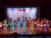 2017年越南文化周亮相柬埔寨