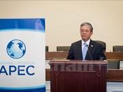 美国参议院议员APEC支持小组成立
