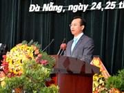 越共中央政治局对岘港市委常务委员会给予警告处分