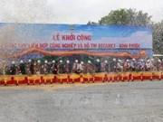 50亿美元资金将流入越南Becamex平福都市工业园区
