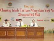 越南63名优秀农民将获表彰