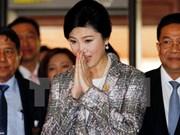 泰国为泰党否认前总理英拉在英国组建流亡政府的消息