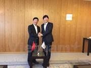 越南加大在日本的投资促进工作力度