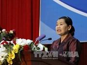 """第四次""""越柬人民合作友好见面会""""活动在胡志明市开幕"""