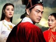 2017年APEC电影周将在河内和岘港两个城市举行