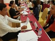 2017年APEC会议:岘港市抓紧展开志愿者选拔工作