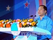 越南青年联合会传统日61周年纪念典礼在胡志明市举行