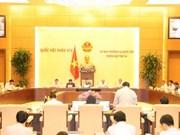 为即将举行的第十四届国会第四次会议作出充分准备