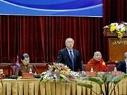 大力促进越柬两国人民友好合作关系
