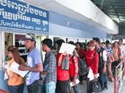 世行督促东南亚各国放松对劳动力流动的限制