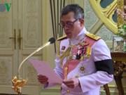 泰国《政党法》正式生效