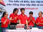 """越南富寿省举行""""越南海洋和海岛""""知识竞赛"""