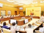 第十四届国会常委会第15次会议今日开幕
