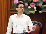 """越南政府副总理武德儋:""""致力于越南可持续发展""""企业理事会应当好企业的桥梁纽带"""