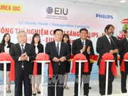 越南最先进的照明实验室在平阳省落成