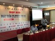 九龙江三角洲连接论坛即将在槟知省举行