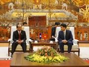 推动河内市与老挝琅勃拉邦省关系深入务实发展