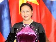 国会主席阮氏金银出席第137届各国议会联盟大会:发挥议会外交的作用