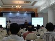越南加大国家品牌在韩国市场的推广力度