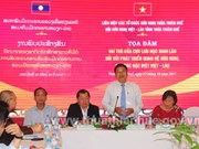 老挝留学生为推动越老特殊友好合作关系起着重要作用