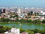 河内市——引进投资的亮点