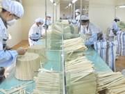 宣光省为近1.9万名劳动者提供就业岗位