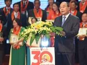 """政府总理阮春福出席""""革新30年自豪越南农民""""表彰大会并讲话"""