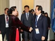 越南国会主席阮氏金银会见韩国国会议长丁世均