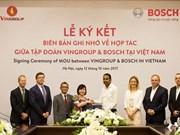 越南温纳集团与博世越南合作生产汽车和电动摩托车