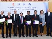 越南首批4所大学获得国际认证