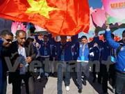 """第十九届世界青年大学生联欢节:""""越南角""""正式亮相"""