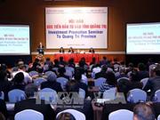 越南广治省吸引投资的六大优势