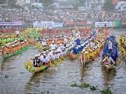 朔庄省拜月节与赛龙舟节即将举行