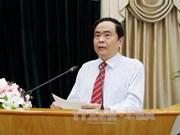 越南祖国阵线中央委员会主席陈青敏向巴哈伊教信徒致贺信