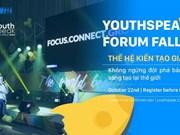 越南青年为国家经济增长和可持续就业目标做出贡献
