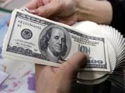 25日越盾兑美元中心汇率保持基本稳定