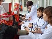 越南广宁省建设达到国家标准的医疗站