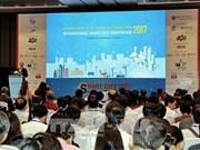 胡志明市明确以政府、企业、人民和社会组织为智慧城市建设运营的主体